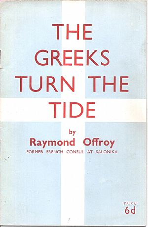 The Greeks turn the tide