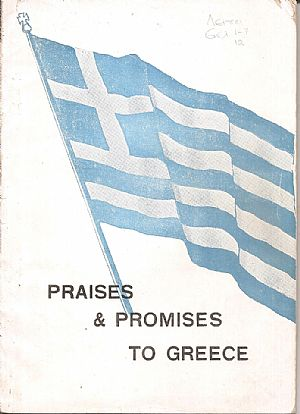 PRAISES & PROMISES TO GREECE