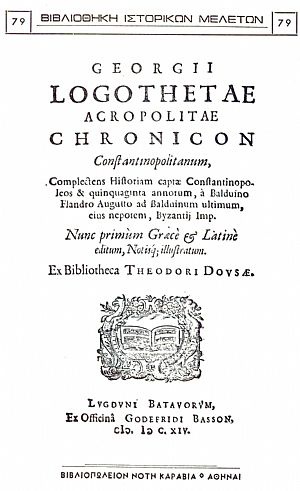 CHRONICON CONSTANTINOPOLITANUM